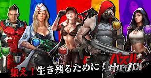 【初心者向け解説】「パズル&サバイバル」~パズルRPG×サバイバルゲーム~