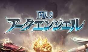 【職業のおすすめランキング】「MU:アークエンジェル」~今話題のMMORPG~